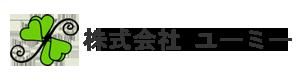 神奈川県横浜市で在宅介護支援・訪問看護なら訪問看護センター株式会社ユーミーにご相談下さい。
